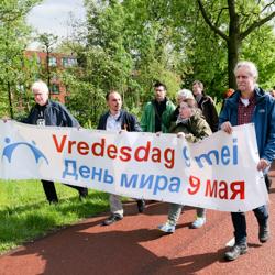 Vredesdag 9 mei 2018 in Arnhem. / Foto: © Paul Dijkstra.