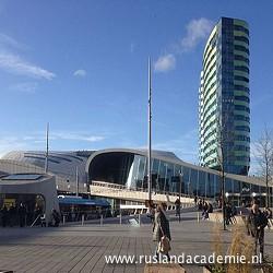 Het station Arnhem Centraal is een ontwerp van UNStudio/Ben van Berkel. / Foto: © 2016 Maxxiwe.