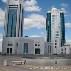 Parlementsgebouw, Astana, Kazachstan. / Foto: © msykos.