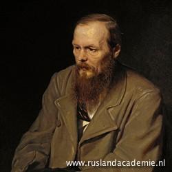 Vasily Perov: 'Portret van Fjodor Dostojevski'.
