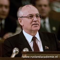 Michael Gorbatsjov in 1987. / Foto: © RIAN (Russian International News Agency), RIA Novosti archive, image # / CC-BY-SA 3.0.