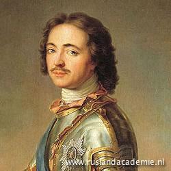 Jean-Marc Nattier (1685-1766) / 'Portret van Peter de Grote' (detail), na 1717 / Hermitage Museum, Sint-Petersburg.