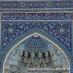 Het Gur Emir Mausoleum in Samarkand (Oezbekistan) is versierd met prachtige mozaïeken. / Foto: © 2014 Hendrikje Nouwens.
