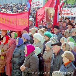 Demonstratie tegen Boris Jeltsin in de Russische stad Pereslavl, 7 oktober 1998. / Foto: © Bakhtiyor Abdullaev.