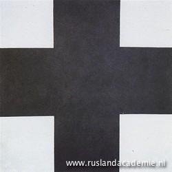 Kazimir Malevich (1878-1935) / 'Zwart kruis', 1923 / Russisch Museum, Sint-Petersburg.