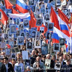 Viering 9 mei in Moskou. / Foto: © www.kremlin.ru