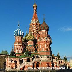 De kleurrijke Basiliuskathedraal aan het Rode Plein van Moskou. / Foto: © Alvesgaspar.