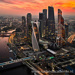 De Moskouse 'City'. / Foto: © Deensel.