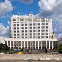 Het Russische Witte Huis in Moskou. / Foto: © 2013 Trijnie Duut.