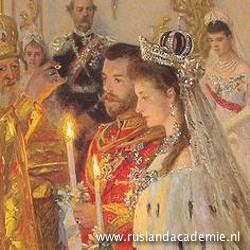 Ilja Repin (1844-1930) / 'Het huwelijk van Alexandra Fjodorovna en Nicolaas II' (detail), 1895 / Hermitage, Sint-Petersburg.