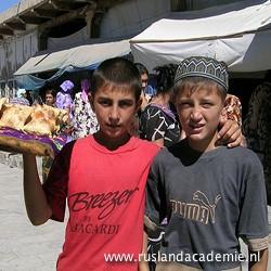 Kinderen in Oezbekistan. / Foto: © 2006 Atilin.