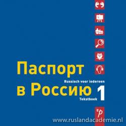 Boek 'Paspoort voor Rusland'.