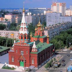 Perm (Rusland), de geboorteplaats van Elena Donskaja. / Foto: © Lattitude.