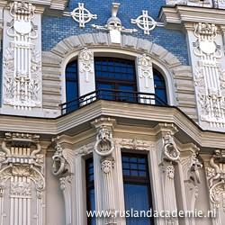 Michael Eisenstein (1867-1921) is de architect van dit fraaie art-nouveaupand in Riga, Letland. / Foto: © 2014 Trijnie Duut.