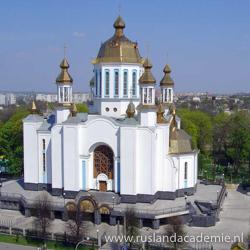 De kathedraal van Rivne, Oekraïne. / Foto: © Bearenok.