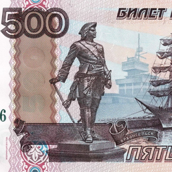 Biljet van 500 roebel (detail).
