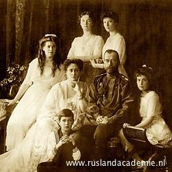 Foto van tsaar Nicolaas II en zijn gezin in 1913 of 1914.
