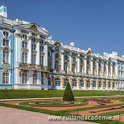 Het Catharinapaleis in Tsarendorp, iets buiten Sint-Petersburg. / Foto: © Alex Florstein Fedorov, Wikimedia Commons.