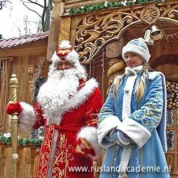 Vadertje Vorst brengt samen met zijn kleindochter Snegoerotsjka cadeautjes aan de kinderen. / Foto: 2004 Yogi555.