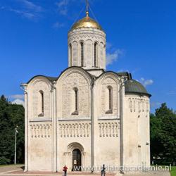 De beroemde reliëfs op de gevel van de Demetriuskathedraal in Vladimir verbeelden het bijbelse verhaal van koning David. / Foto © Ludvig14.