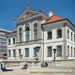 Het Chopinmuseum in Warschau (Polen) is gevestigd in het Ostrogskipaleis. / Foto: © 2010 Szczebrzeszynski.