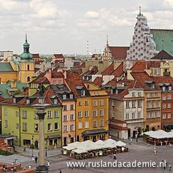 De 'Stare Miasto', de oude, historische binnenstad van Warschau, Polen. / Foto: © A.Savin.