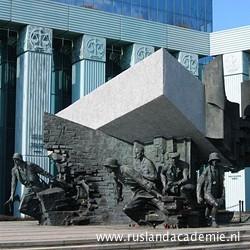 Monument ter nagedachtenis aan de Opstand van Warschau, Polen. / Foto: © 2004 Dhirad.